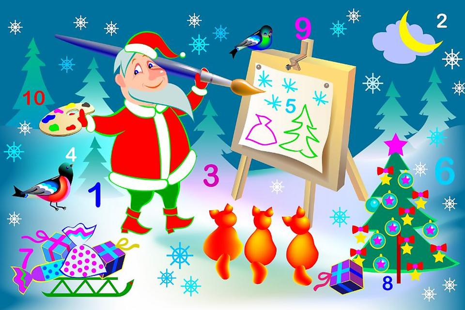 Christmas Game & Activity Pages for Kids: 10 Free Holiday-Themed Printables for Fun & Learning