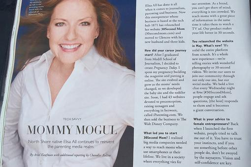 30Second Mom Founder Elisa All Schmitz Featured in NS Magazine! Check Out Her Advice for Entrepreneurs!