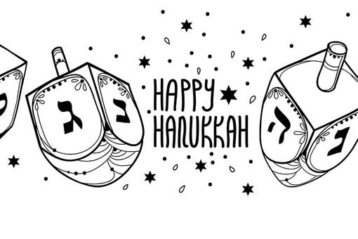 Hannukah Coloring Pages for Kids: Free Printable Coloring Pages & Activities for the Festival of Lights