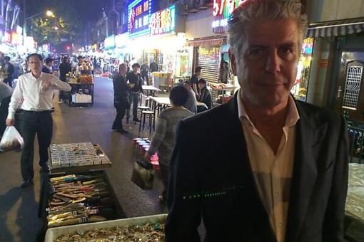 Anthony Bourdain: Losing an Inspiration & Saying Goodbye to an Adventurous Soul