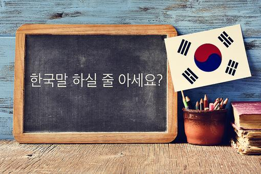 Men in Early Childhood Education: My Interview With a Male Teacher Who Taught in Korea!