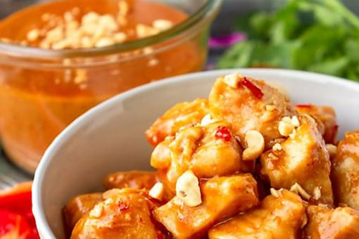 Easy Peanut Butter Chicken Recipe: This Asian-Inspired Peanut Chicken Will Make You Rethink How to Eat Peanut Butter