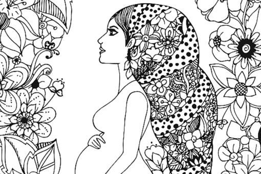 Pregnancy Coloring Pages: Free Pregnancy Printables for Mom-to-Be (Great for Baby Showers!)
