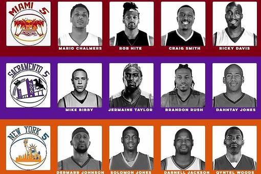 The 5 Tournament Pro Basketball Invitational: NBA Legends in Historic Men vs. Women Basketball All-Star Game on July 28 in Las Vegas