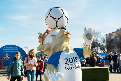 2018 FIFA World Cup Russia™: The Beautiful Game Is Back & Promotes Diversity, Culture & Unity!