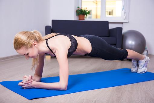 Yoga Poses That Tone Your Abs & Tush: Plank Your Way to a Stronger Core!