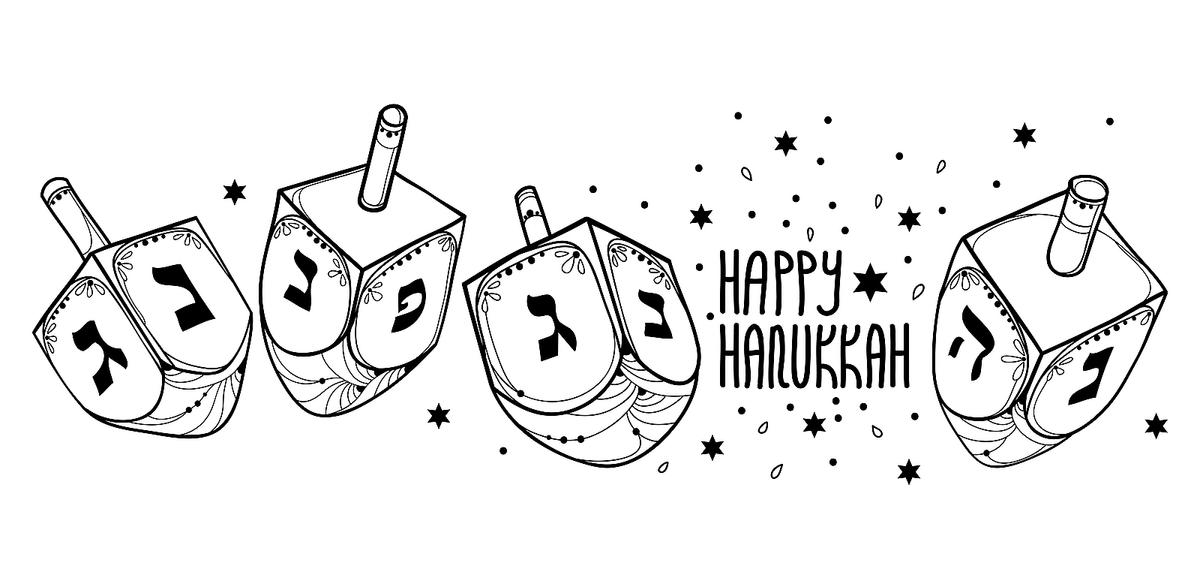 Hanukkah Coloring Page coloring page & book for kids. | 572x1200