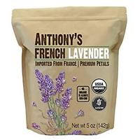 Anthony's Organic French Lavender Petals