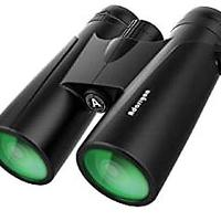 Binoculars With Clear Weak Light Vision (Bestseller)