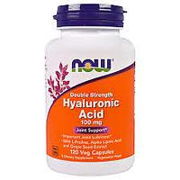 Ingestible Hyaluronic Acid