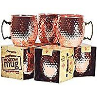 Kangaroo 100% Copper Moscow Mule Mugs
