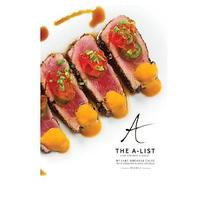 The A-List: Chef Adrianne's Finest, Volume II