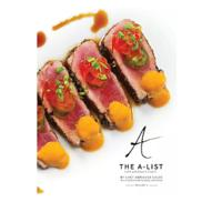 """The A-List: Chef Adrianne's Finest"" (Volume II)"