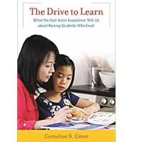 """The Drive to Learn"""